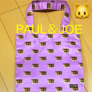 ポールアンドジョー(PAUL & JOE)の未使用新品♡ヌネットオリジナル猫トートバッグ♡ポールアンドジョー*ポール&ジョー(トートバッグ)