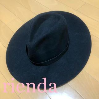 リエンダ(rienda)のrienda HAT(ハット)