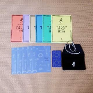 フェリシモ(FELISSIMO)のフェリシモ タロットカード(趣味/スポーツ/実用)
