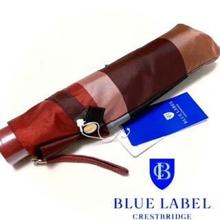 バーバリーブルーレーベル(BURBERRY BLUE LABEL)のBLUE LABEL ブルーレーベル チェック 超軽量折畳み傘(傘)