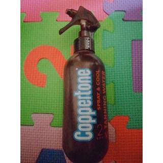 コパトーン(Coppertone)のコパトーン 200ml(日焼け止め/サンオイル)