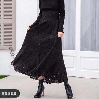 ココディール(COCO DEAL)のCOCO DEAL レーススカート(ロングスカート)