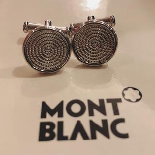 MONTBLANC - 定価5万超!新品!格安!MontBlanc!モンブラン カフス !