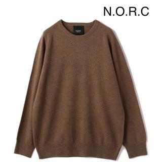 1 ) 未使用 N.O.R.C ノーク ウール カシミヤ ニット セーター(ニット/セーター)