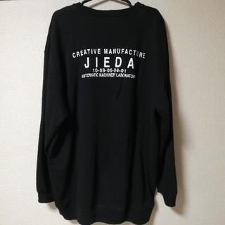 ジエダ(Jieda)のJieda 19SS ロゴスウェット(スウェット)