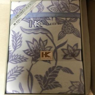 ヒロココシノ(HIROKO KOSHINO)のヒロコ コシノ 新品 綿毛布 綺麗です(毛布)