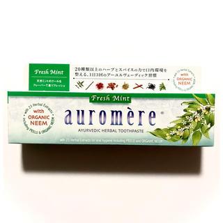 オーロメア(auromere)の〈新品・未使用〉オーロメア 歯磨き粉100g フレッシュミント(歯磨き粉)