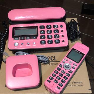 パイオニア(Pioneer)のパイオニア デジタルコードレス 留守番 電話 TF-SD10S(その他)