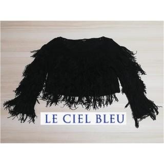 ルシェルブルー(LE CIEL BLEU)のle ciel bleu フリンジニット トップス レディース ブラック 黒 M(ニット/セーター)