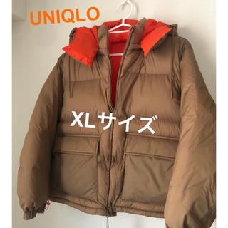 ユニクロ(UNIQLO)の新品 ☆ UNIQLOユニクロ ダウン JW アンダーソン 大きいサイズ(ダウンジャケット)