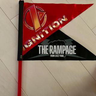 ザランページ(THE RAMPAGE)のTHE RAMPAGE ランページ  フラッグ (ミュージシャン)