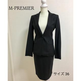 エムプルミエ(M-premier)のM-PREMIER エムプルミエ スカートスーツ 36 セットアップ(スーツ)
