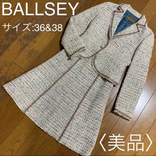 ボールジィ(Ballsey)の美品♡ボールジィ トゥモローランド♡フォーマルスーツ セレモニー ママ ツイード(スーツ)