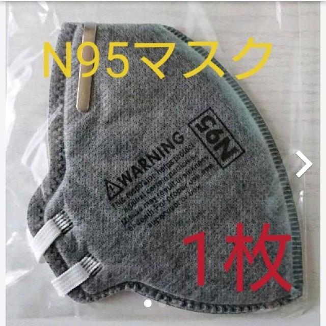 マスク 医療用 おすすめ 、 N95マスク takagi 防臭作業マスク 1枚の通販 by 南国乃風's shop