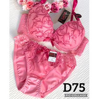 ブラジャー&ショーツ♡D75☆可愛いピンク&ボタニカル刺繍♡谷間MAX(ブラ&ショーツセット)