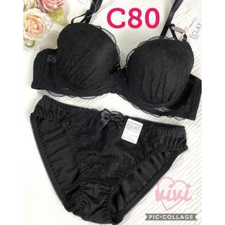 ブラジャー&ショーツ♡C80☆黒の花柄刺繍が可愛い♡谷間MAXブラ♡♪(ブラ&ショーツセット)