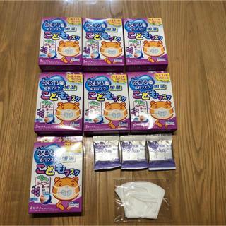 コバヤシセイヤク(小林製薬)ののどぬーる ぬれマスク 子供用 ぶどうの香り付き 6箱(その他)