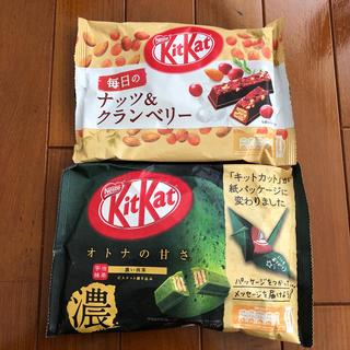 ネスレ(Nestle)のキットカット 濃い抹茶 ナッツ&クランベリー(菓子/デザート)