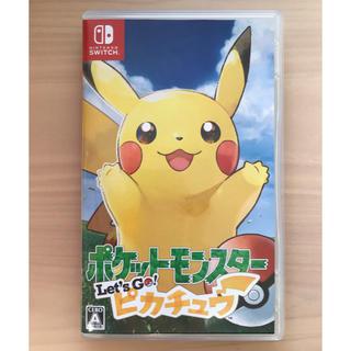ニンテンドースイッチ(Nintendo Switch)のポケットモンスター Let's Go! ピカチュウ(家庭用ゲームソフト)