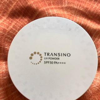 トランシーノ(TRANSINO)のトランシーノ 薬用UVパウダー(フェイスパウダー)