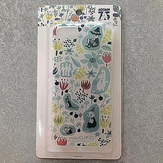 スタディオクリップ(STUDIO CLIP)のスタジオクリップ♡iPhoneケース 6.6S.7.8(iPhoneケース)