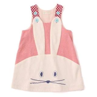 ナルミヤ インターナショナル(NARUMIYA INTERNATIONAL)の【新品】ベイビーチアー baby cheer うさぎジャンパースカート90(ワンピース)