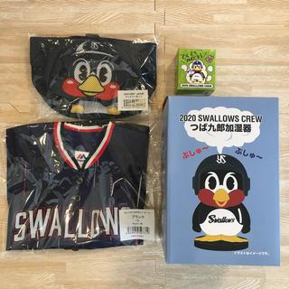 東京ヤクルトスワローズ - 2020 ヤクルトスワローズ 非売品グッズ
