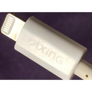 ジャンク スマートフォン iPhone アイホン USB 充電器 ケーブル(バッテリー/充電器)