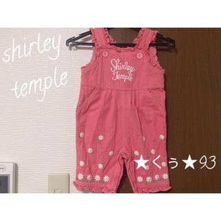 シャーリーテンプル(Shirley Temple)のシャーリーテンプル  カバーオール サロペット ロンパース  90 お花(その他)