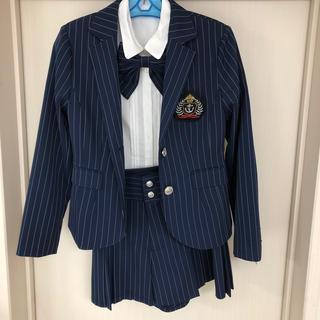 ベルメゾン(ベルメゾン)の卒業式スーツ女の子150センチブラウス付(ドレス/フォーマル)