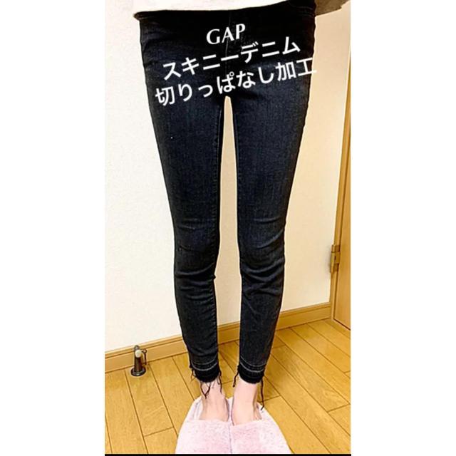 GAP(ギャップ)のGAP スキニーデニム レディースのパンツ(デニム/ジーンズ)の商品写真