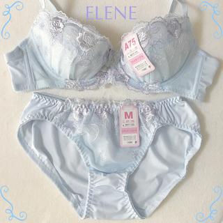 【新品タグ付】ELENE A75‐М 薔薇柄刺繍ブラ&ショーツセット✿Lブルー系(ブラ&ショーツセット)