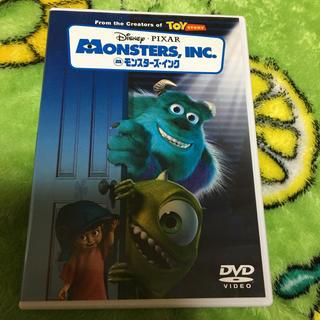 ディズニー(Disney)のモンスターズ・インク DVD(アニメ)