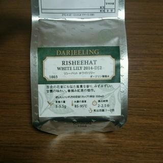 ルピシア リシーハットホワイトリリー(茶)