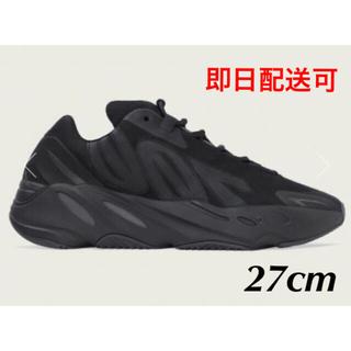 アディダス(adidas)のADIDAS ORIGINALS YEEZY BOOST 700 MNVN(スニーカー)