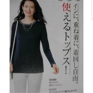 シャルレ(シャルレ)のシャルレ カットソー LL(カットソー(長袖/七分))