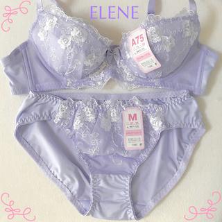 【新品タグ付】ELENE A75‐М 花柄刺繍ブラ&ショーツセット✿Lパープル系(ブラ&ショーツセット)