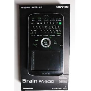 シャープ(SHARP)のSHARP Brain PW-GC50 コンパクト電子辞書(その他)