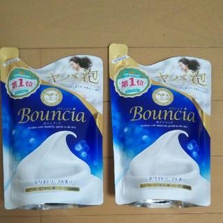 ギュウニュウセッケン(牛乳石鹸)のバウンシア ボディソープ ホワイトソープの香り 詰替用 400ml 2袋 (ボディソープ/石鹸)