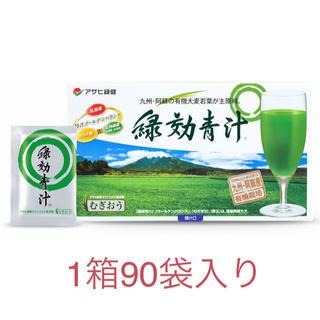 アサヒ緑健 緑効青汁 90袋(青汁/ケール加工食品)