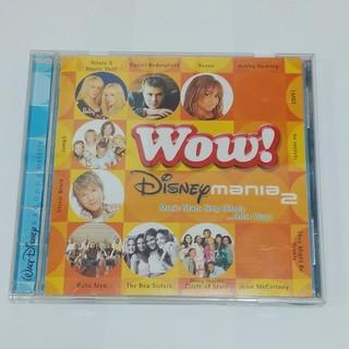 ディズニー(Disney)の「Wow! Disney mania 2」のCD(ポップス/ロック(洋楽))