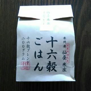 米庄 十六穀ごはん 雑穀米 200g(米/穀物)