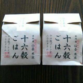 米庄 十六穀ごはん 雑穀米 400g (200g×2袋セット)(米/穀物)