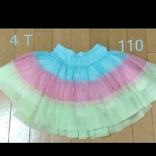 コストコ - パニエ チュールスカート スカート 110 コストコ