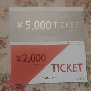 スコットクラブ(SCOT CLUB)の【ナッツバビ様】SCOTCLUB系列 ヤマダヤ全店7000円分 金券(ショッピング)