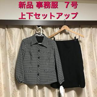 新品 事務服 セットアップ  オーバーブラウスとスカート   7号(セット/コーデ)