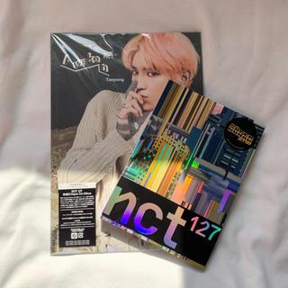 エクソ(EXO)のNCT127 アルバムセット(K-POP/アジア)