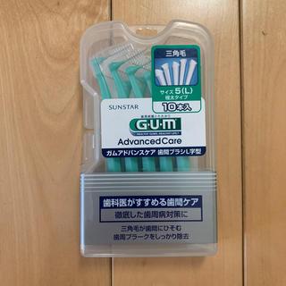 サンスター(SUNSTAR)のGUM アドバンスケア 歯間ブラシL字型10P (歯ブラシ/デンタルフロス)