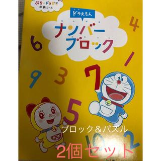 ショウガクカン(小学館)の小学館 ドラゼミ パズル 2つセット(知育玩具)