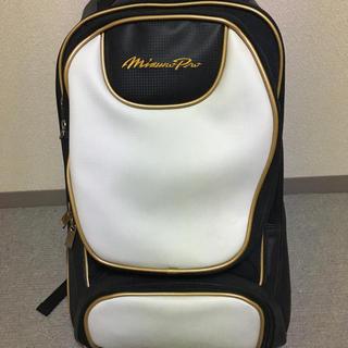 ミズノ(MIZUNO)のミズノプロ リュック バックパック ブラック×ホワイト (バッグパック/リュック)